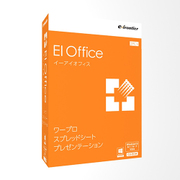 EIOffice Windows10対応版