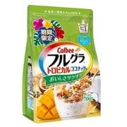 フルグラ トロピカルココナッツ味 700g
