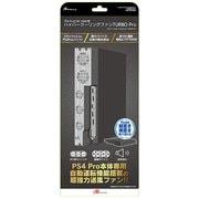 ANS-PF044BK [PS4 Pro CUH-7000用 ハイパークーリングファンTURBO Pro ブラック]