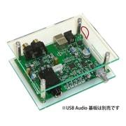 WP-REX-BASE [ラトックシステム USB Aoudio Kit用 アクリルベース・パーツセット]