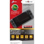 CY-NSGP-HC [Nintendo Switch用 高硬度液晶保護ガラスパネル]