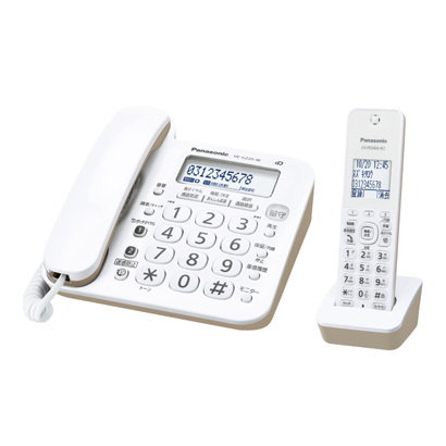 VE-GZ20DL-W [デジタルコードレス電話 RU・RU・RU 子機1台付 ホワイト]