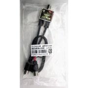 SCUESL(20) [4K8K放送対応工事用ケーブル付分波器 プッシュプラグ出力ケーブル 0.3m]