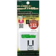 ACU2-034ADW [USB2ポート 自動識別最適急速充電 2ポート 3.4A車載用充電器 ホワイト]