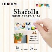 壁アルバム シャコラ(shacolla) [フォトパネル 壁タイプ ましかくサイズ 127×127mm  5枚パック]