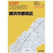 電子住宅地図デジタウン [デジタウン 横浜市都筑区 201608]