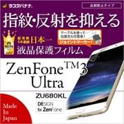 T786ULTRA [ZenFone3 Ultra 指紋/反射防止(アンチグレア) 液晶保護フィルム]