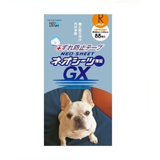 ネオシーツずれ防止GX レギュラー88枚