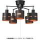 ヤザワ 5灯ウッドセードシーリングダークウッド CEX60X02DW ヤザワコーポレーション