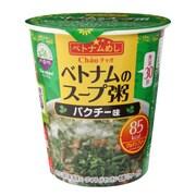 XinChao!ベトナム ベトナムのスープ粥 パクチー味