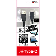 UTT120UC-01BK [USB3.0断線に強いケーブル Type(A-C)1.2m ブラック]