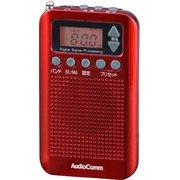 RAD-P350N-R [AudioComm DSPポケットラジオ ワイドFM対応 レッド]