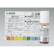 TK-HS9103 [pH試験液]