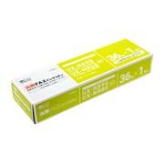 FY36SH-1 [SHARP UX-NR8G対応汎用インクリボン 1本入り]