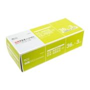 FY36SH-3 [SHARP UX-NR8G対応汎用インクリボン 3本入り]