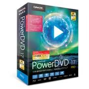 PowerDVD 17 Pro 乗換え・アップグレード版 [動画再生ソフト]