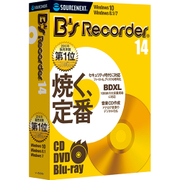 B's Recorder 14 [PCソフト]