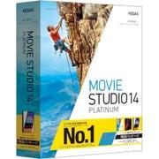 VEGAS Movie Studio 14 Platinum [PCソフト]