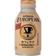 ジョージア ヨーロピアンカフェオレ 260ml缶×24本 [コーヒー飲料]