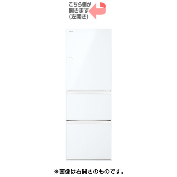 GR-K36SXVL(ZW) [VEGETA(ベジータ) 冷凍冷蔵庫 (363L・左開き) 3ドア クリアシェルホワイト]