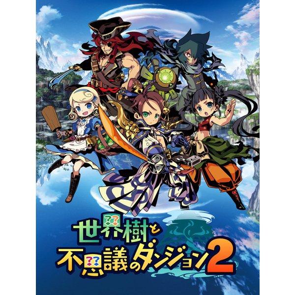 世界樹と不思議のダンジョン2 世界樹の迷宮 10th Anniversary BOX [3DSソフト]