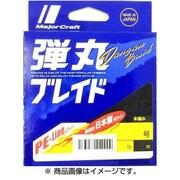 弾丸ブレイド DB4-150/0.8MC