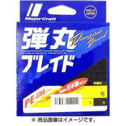 弾丸ブレイド DB4-200/1MC