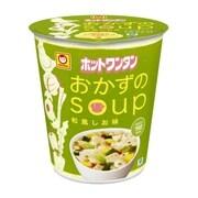 マルちゃん ホットワンタンおかずのスープ [カップスープ]