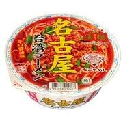 ニュータッチ 凄麺 名古屋台湾ラーメン [即席カップ麺]