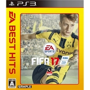 EA BEST HITS FIFA 17 [PS3ソフト]