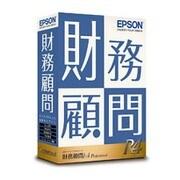 財務顧問R4 Professional Ver.17.1 機能改善版 1ユーザー [PCソフト]