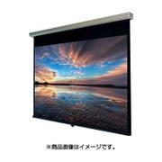 E8K-KE120HD [電動スクリーン E8Kシリーズ 4K/8K対応 120HD]
