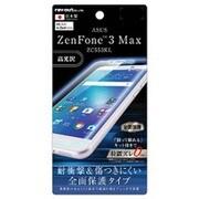 RT-RAZ3M5FT/WZD [ASUS ZenFone 3 Max(ZC553KL) 液晶保護フィルム TPU 光沢 フルカバー 耐衝撃]