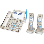 VE-GZ71DW-N [デジタルコードレス電話機 シャンパンゴールド 子機2台付き]