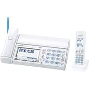 KX-PZ710DL-W [デジタルコードレス普通紙ファックス ホワイト 子機1台付き]