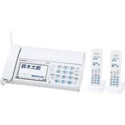 KX-PZ610DW-W [デジタルコードレス普通紙ファクス ホワイト 子機2台付き]