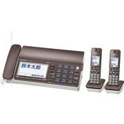 KX-PZ610DW-T [デジタルコードレス普通紙ファクス ブラウン 子機2台付き]