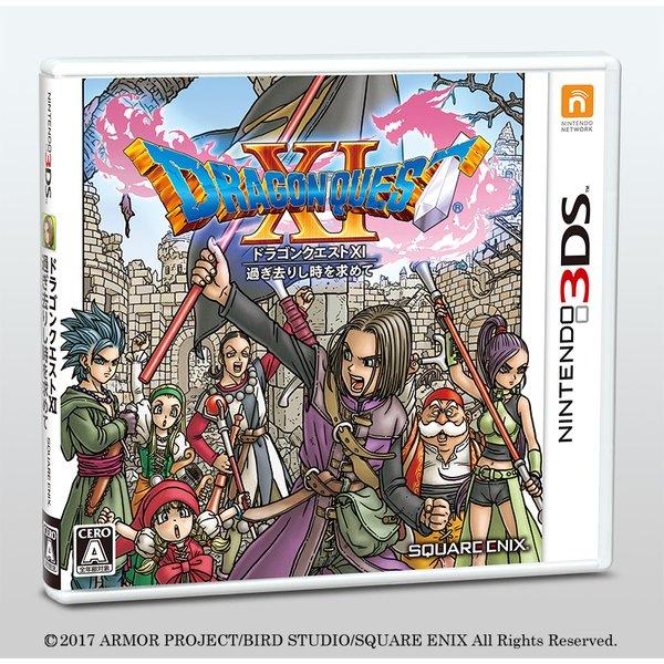 ドラゴンクエストXI 過ぎ去りし時を求めて [3DSソフト]