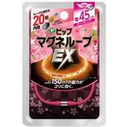 ピップマグネループEX  限定 桜デザイン RP45