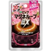 ピップマグネループEX  限定 桜デザイン RP50