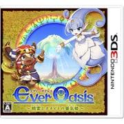 Ever Oasis 精霊とタネビトの蜃気楼(ミラージュ) [3DSソフト]
