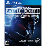 Star Wars バトルフロント II Elite Trooper Deluxe Edition [PS4ソフト]