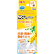 GEX ごく飲みパウダー皮膚関節3g 5本