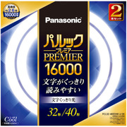 FCL3240EDWJ2K [パルックプレミア16000 丸形蛍光灯 クール色 32形+40形]