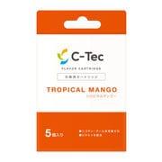 CTEC-FCTR-TMG [C-Tec DUO カートリッジ(トロピカルマンゴー)]