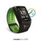 TomTom Runner 3 BLK/GRN S [GPSランニングウオッチ フィットネス・屋内外マルチスポーツ対応 ライフログ機能・ルート検索・ナビ機能搭載 Sサイズ ブラック/グリーン]