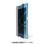 PM-XXZSFLPF [Xperia XZs 液晶保護フィルム 覗き見防止 衝撃吸収]