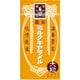 森永ミルクキャラメル 大粒 箱 149g