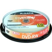 DVD-RW4.7G.PW10SP A [PC/データ用 DVD-RW 4.7GB 2倍速対応 インクジェットプリンタ対応 10枚パック]