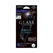 LP-XPXZSFGMBC [Xperia XZs/XZ ガラスフィルム 「GLASS PREMIUM FILM」 指滑りマット/ブルーライトカット (G1)0.33mm]